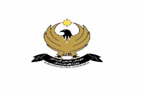 تقرير ديلويت حول مراجعة النفط والغاز في إقليم كردستان-العراق (١ كانون الثاني ٢٠٢٠ إلى ٣٠ أيلول ٢٠٢٠)