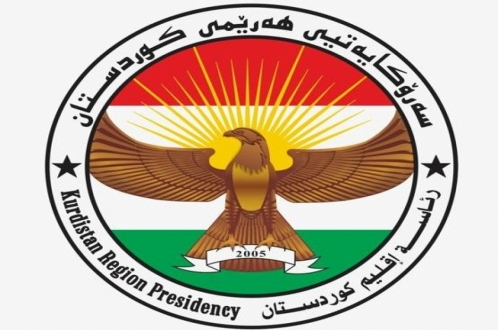 بيان صادر عن رئاسة إقليم كوردستان