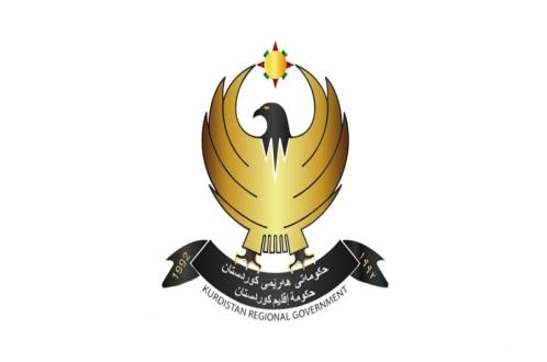 راپۆرتی كۆمپانیای (دیلۆیت)ی جیهانی سەبارەت بە وردبینی كەرتی نەوت و گاز لە هەرێمی كوردستان-عێراق (١ی کانونی دووەمی ٢٠٢٠ تا ٣٠ی ئەیلولی ٢٠٢٠)