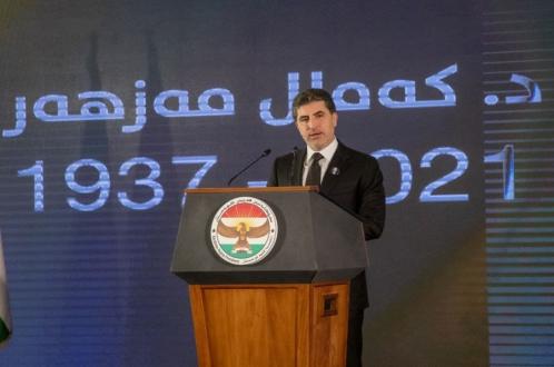 President Nechirvan Barzani's speech at the wreath laying ceramony of the late Kurdish historian Dr. Kamal Mazhar