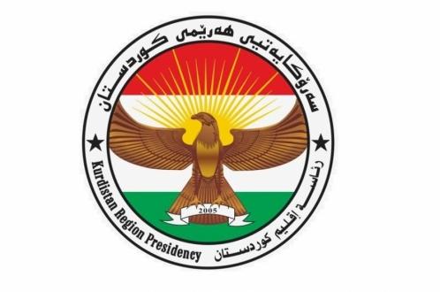 Kurdistan Region Presidency condemns Baghdad terror attacks
