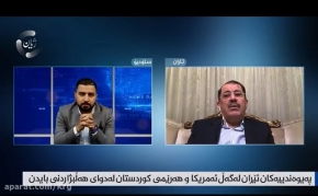 Video  //  Iran, US and Kurdish region relations after selection of Joe Biden