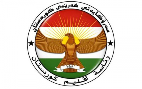 KRP Welcomes Baghdad's Reform Decisions