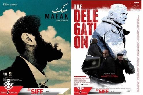 اکران فیلمهای شاخص سال 2019 جهان در چهارمین جشنواره بینالمللی فيلم سليمانيه
